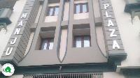 commercial space on Bootnath road for rent in patna