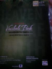 Vaishali Park hajipur