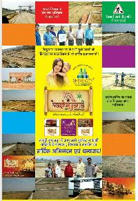 SHINECITY INFRA PROJECTS PVT LTD