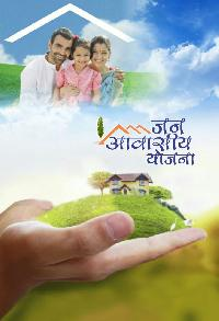Residential Plot Near Aiims Patna -499999 Only--on Easy Emi