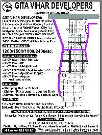 Residential - Commercial Plot For Sale Near I I T - N S I T