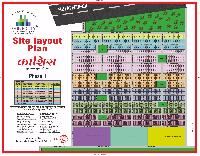 Residential Plot In Muzaffarpur Patna Sasaram On Easy Emi System 0 Percentintrest Call For More Details 9651711203