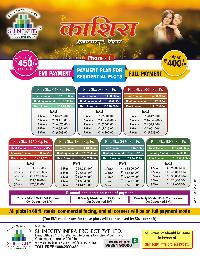 Residential Plots For Sell In Muzafferpur, Plot Rate-450/-per Sqft., Plot Size-1000 Sqft. ,plot Amount - 450000/-, Booking Amount-25percent, Payment Plan-100percent Payment & Emi Plan 5 Years 0 Percent
