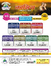 Muzafferpur In Residetial Plots For Selling Rs-400/-per Sqft.me, Plot Size-1000 Sq.ft., Plot Price-400000/-