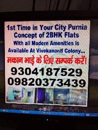 Residential Property In Purnia, Bihar