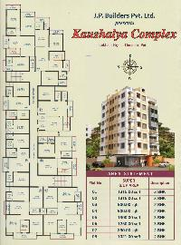 Residential Flat At Lakhani Bigha Near Drm Office