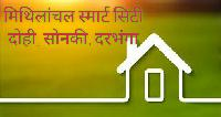 Residential Plots For Sale In Township In Sonki Just 6.5 Km From Donar Darbhanga
