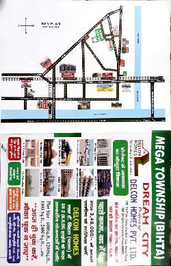 Residential Plot In Bihata Patna Whith Easy E.m.i *pahle Kabja ,bad Me Paisa