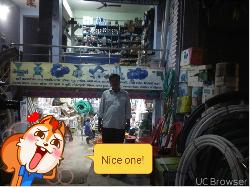 Hari Complex for Sale in Bihar Sharif