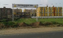 Super Township Flat Near Danapur Junction