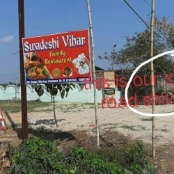 Khagual Bihta Road (on Road Plot) Opposite Of 1st Of International Airport And Opposite Of Priyagold Factory
