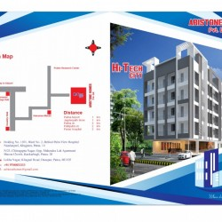 Flats In Mahuabagh Near Jagdeopath