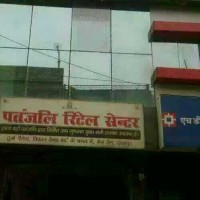 1200 Sq Feet Space Available For Rent At First Floor Beside Danapur Vishal Mega Mart