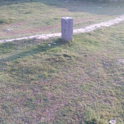 Residential Plot for Sale in Samastipur
