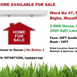 2bhk House, 2520 Sq.ft Area @ Bawan Bigha, Ward 47, Muzaffarpur