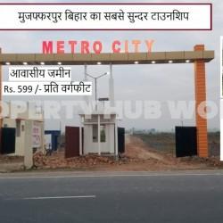Plot For Sale In Karza Road, Muzaffarpur, Bihar