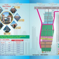 Near I I T Plot For Sale At Bikram Bihta Road