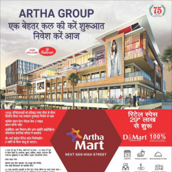 Commercial Property  For Rent/lease  In Hajipur Station Road.