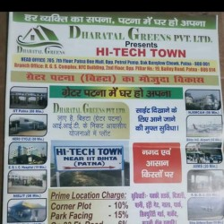 Plot In Bihta Near  Iit