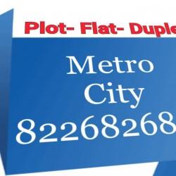 Plot In Metro City Muzaffarpur & Patna . Metro City Project Patna & Muzaffarpur