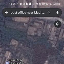 Land In Main Market Near Post Office Madhubani
