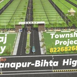 Plot In Danapur Patna Area For Sale