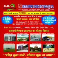 Residential Plot In Township Project Near Bihta (patna)