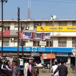 Commercial Office Avilable In Biharsharif With Parking