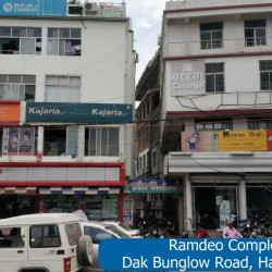 Commercial Office Space For Rent/lease In Hajipur Bihar
