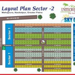 Residential Plot In Naubatpur Patna at Rs. 5 Lakh only