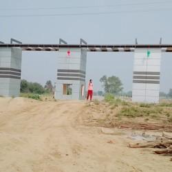 Plot For Sale Naubatpur On Highway Nh 98 Patna