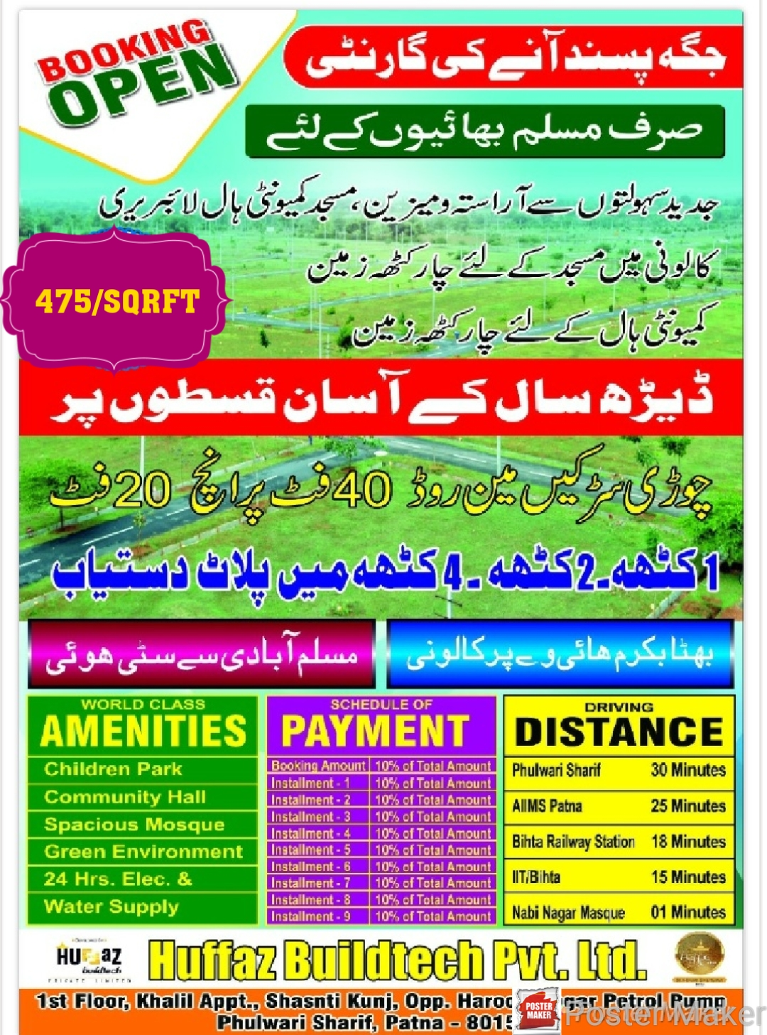 Buy Residential Plot in Huffaz city Bikram Patna