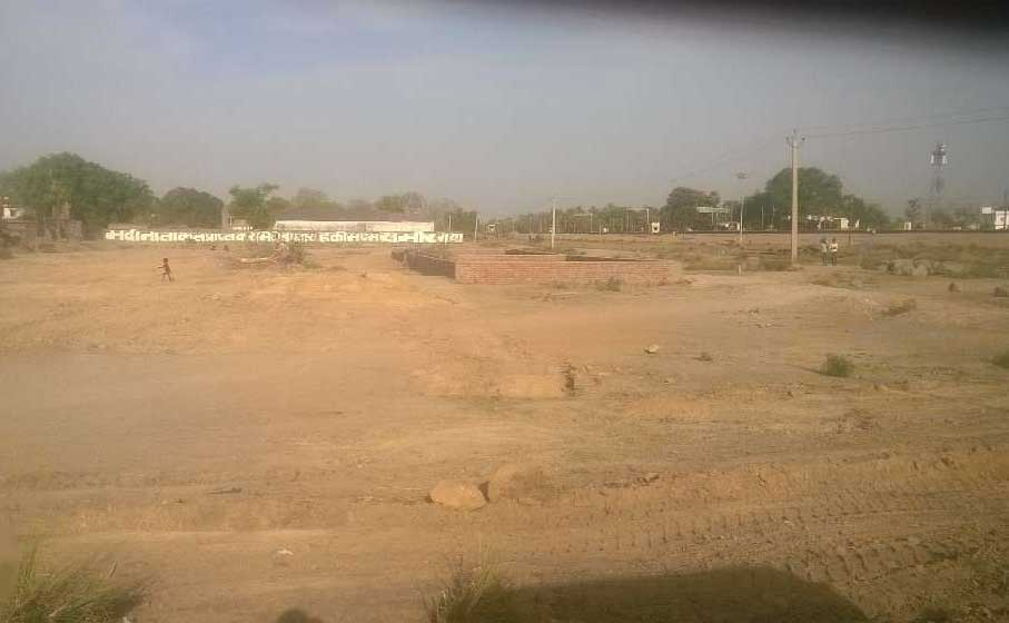 Residential - Commercial Land for sale in Gaya