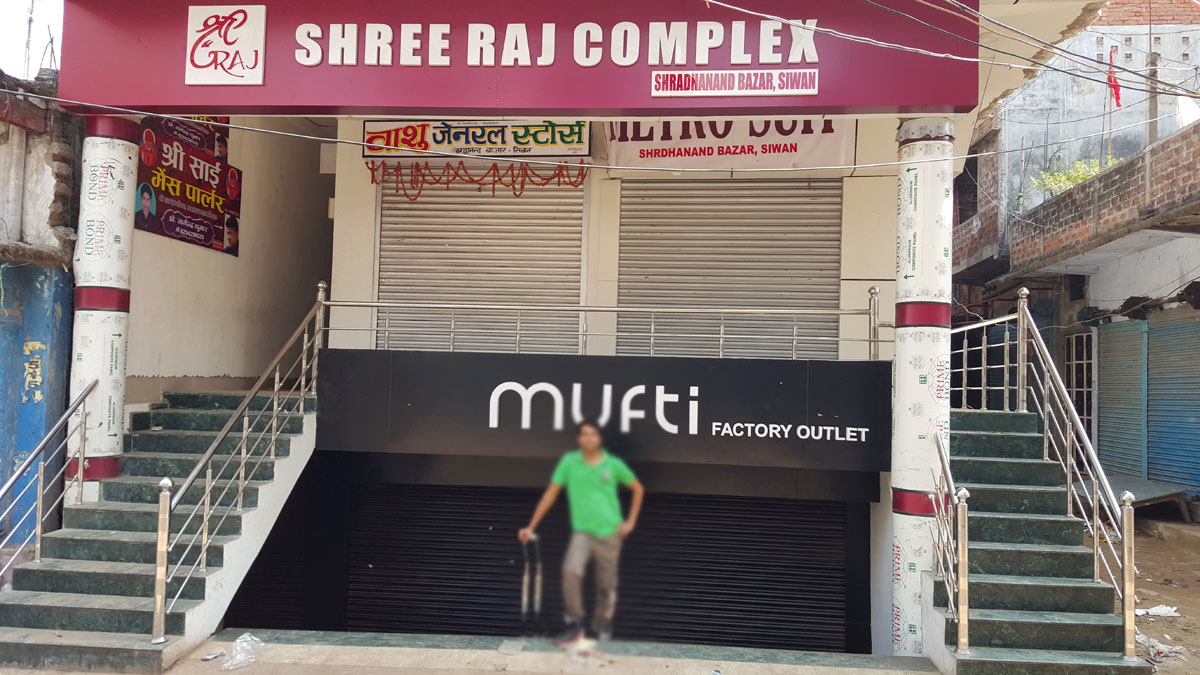 Rent - Shops - Offices - Showroom - Commercial Space in Siwan Town