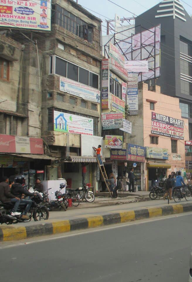 Commercial shop for rent near A-N-college boring road patna