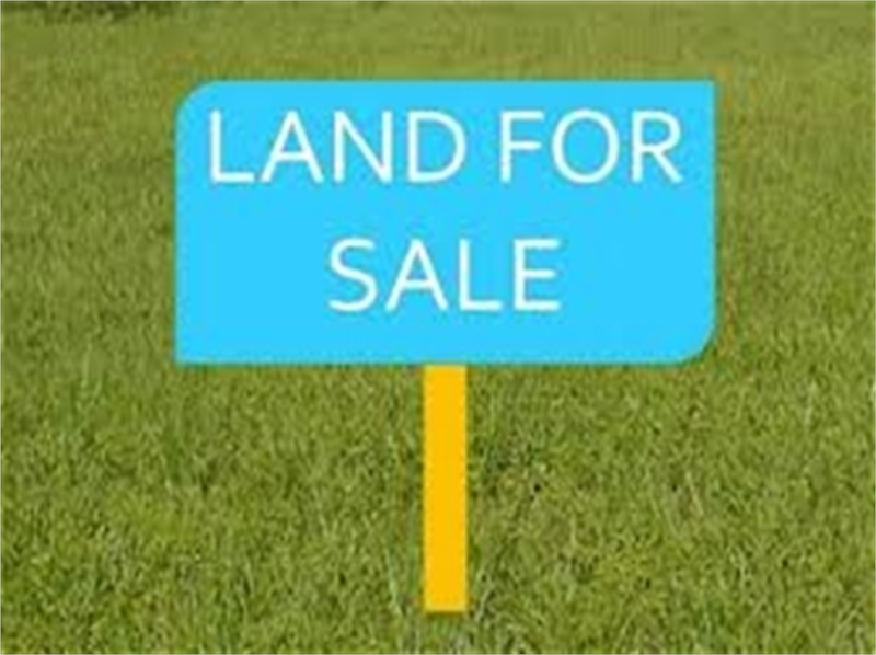 Plot For Sale In Aurangabad