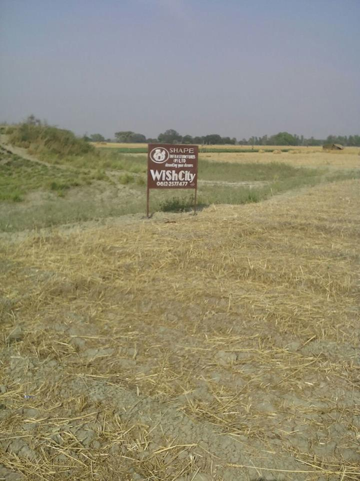 Commercial And Residential Plot Sonepur Zero Mile Near About Bakarpur Railway Station