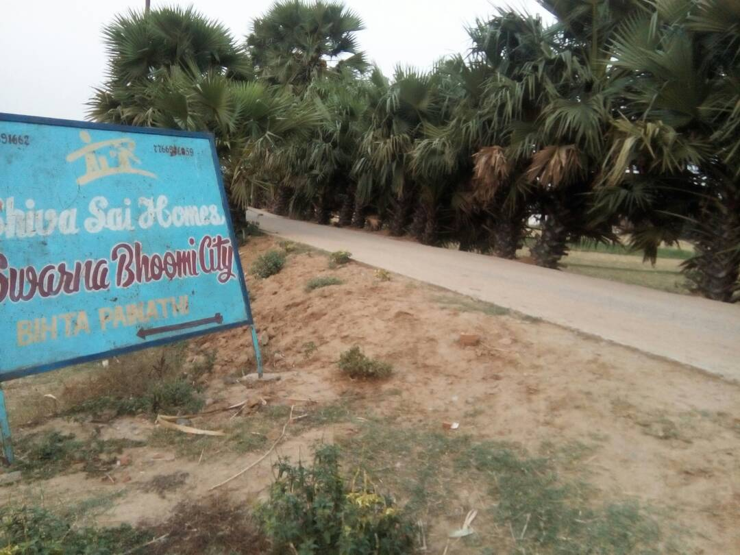 Plot Available In Bihta Township Near To Bihta Proposed Airport