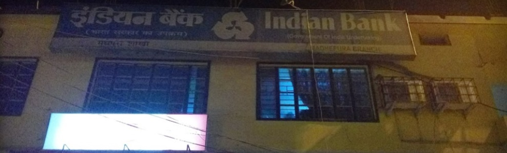 Commercial Office Space In Madhepura