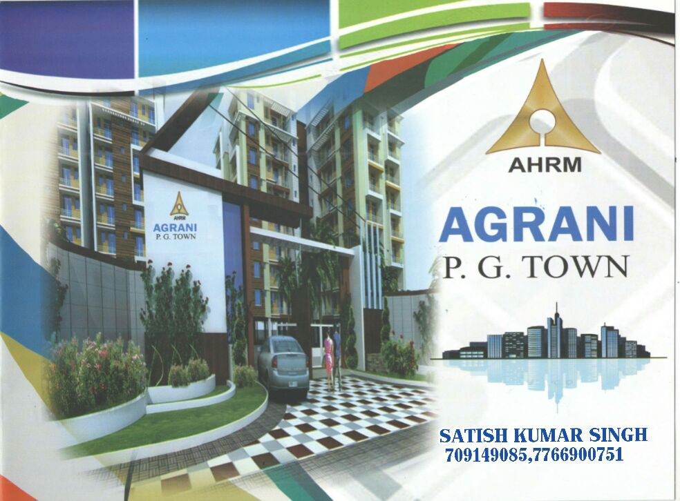 3 Bhk Flat Only 15 Lacs Near By Danapur Rly Station