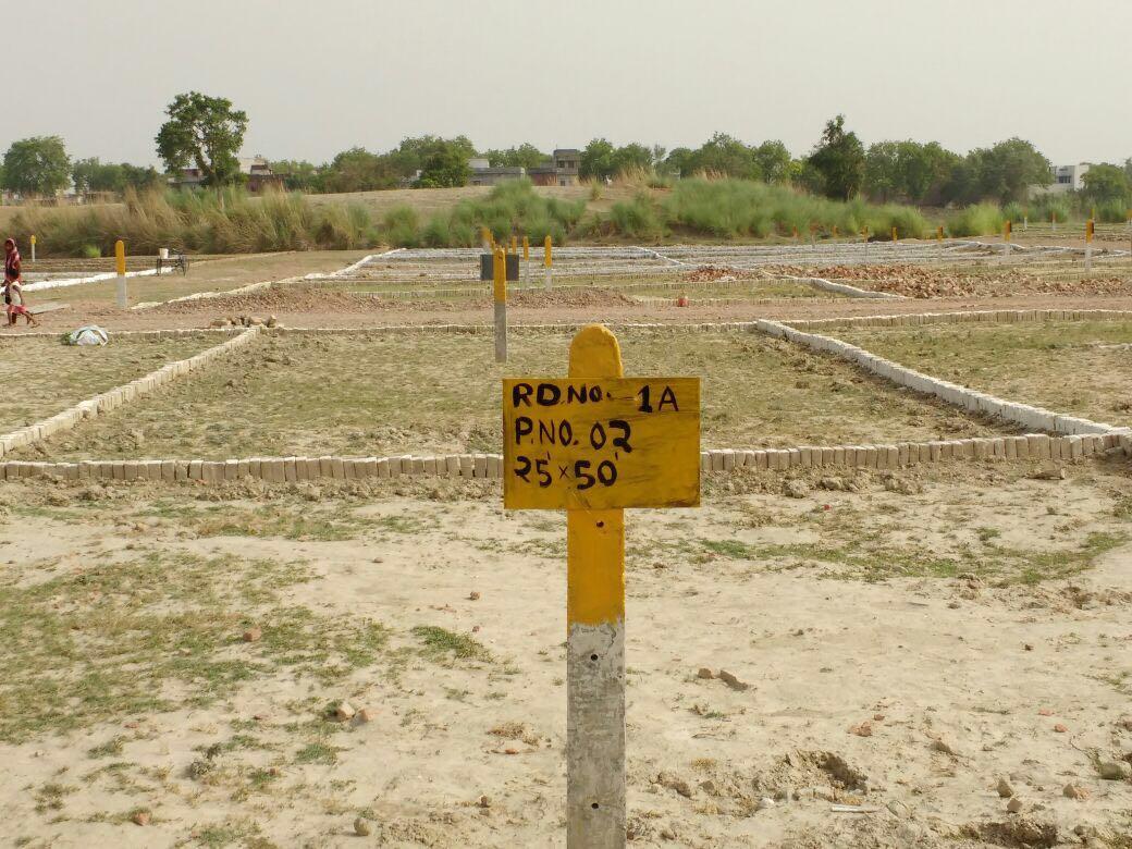 Agrani Prakriti Vihar