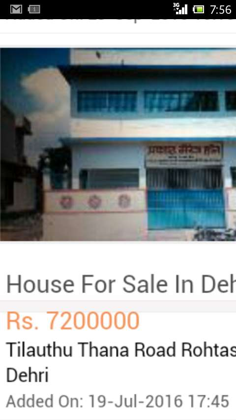 House for Sale in Dehri