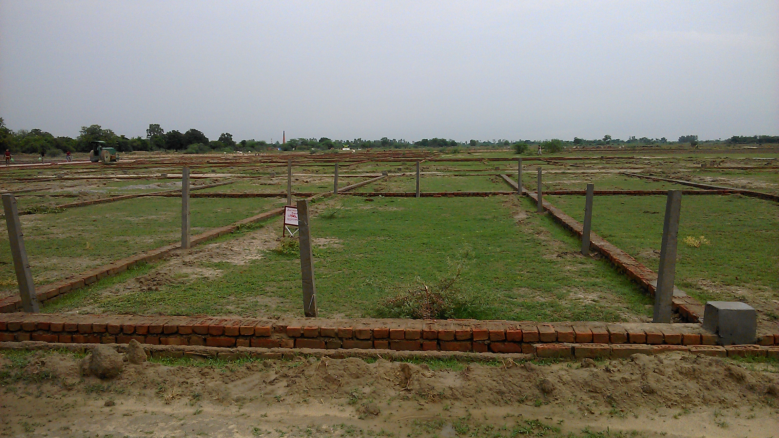 Residential Property Near IIT Patna