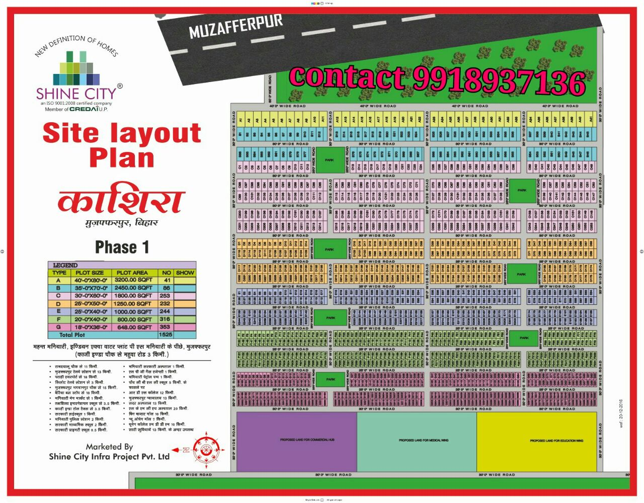 1 To 5 Yr Emi Plot In Muzafferpur Smartcity