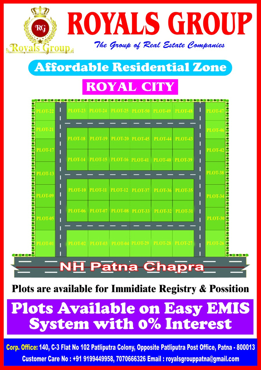 Royal City for Sale in Patna