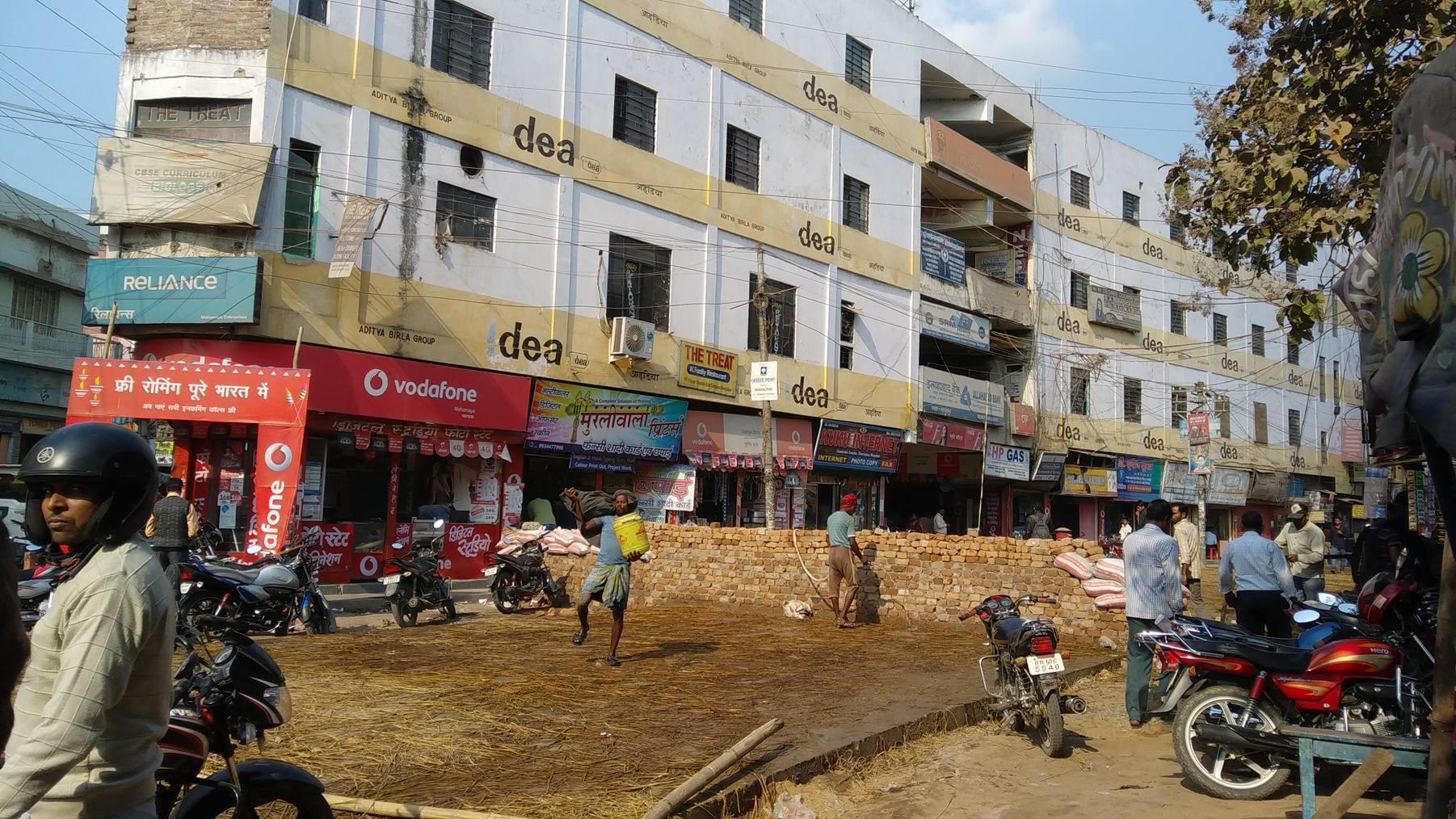 Commercial Property Near Ghantaghar Bhagalpur Bihar