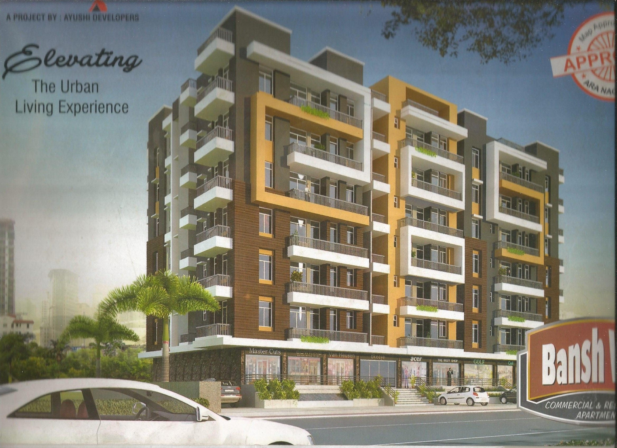 Flat And Commercial Shops For Sell On Ara Buxar Road Next To Krishi Farm