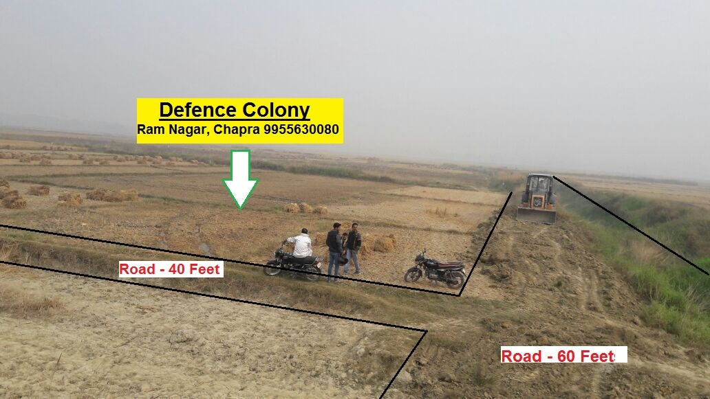 New Township In Chapra - 'defence Colony' Near 4 Lane.