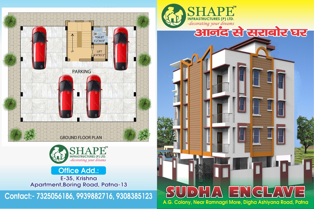 Flats In A.g. Colony, for Sale in Patna