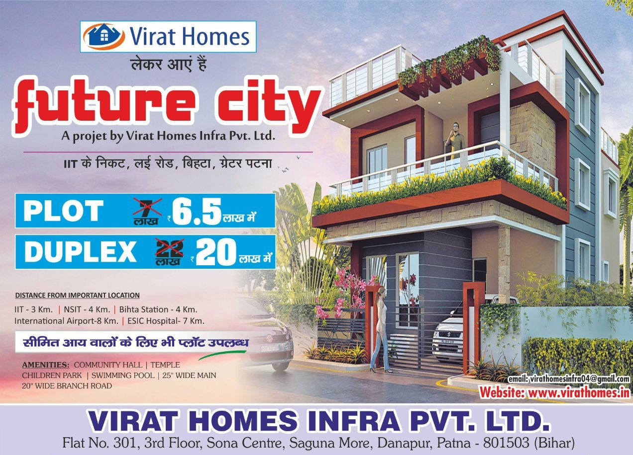 Residential Plot for Sale At Bihta